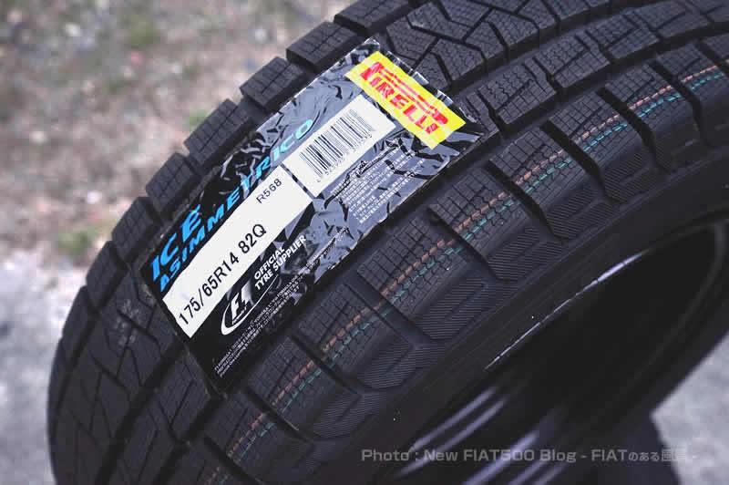 シーズンオフでお得!春にスタッドレスタイヤ+ホイールセットを格安購入