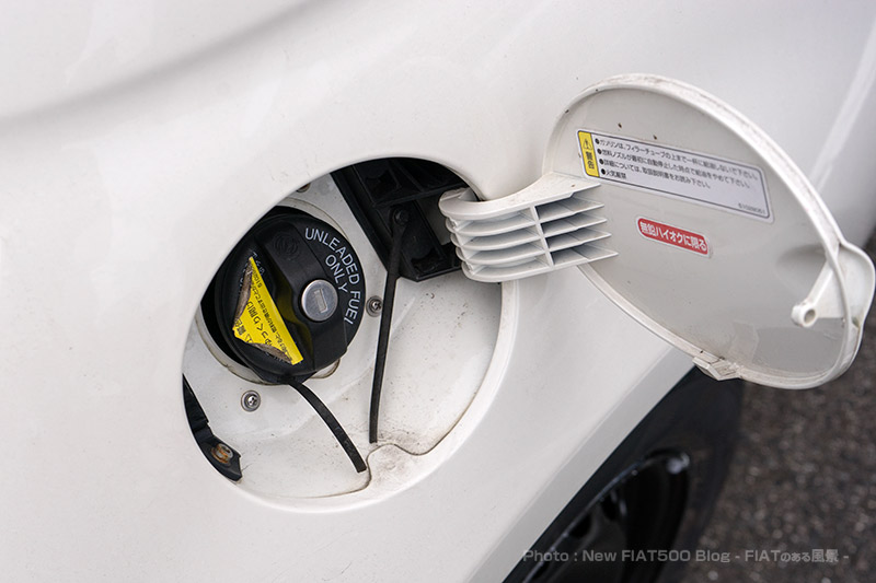 「安心してください!FIAT500の給油キャップ、壊れてましたよ!」自然すぎる壊れ方に困惑も?!