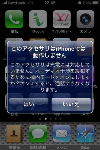 20090720_1.jpg
