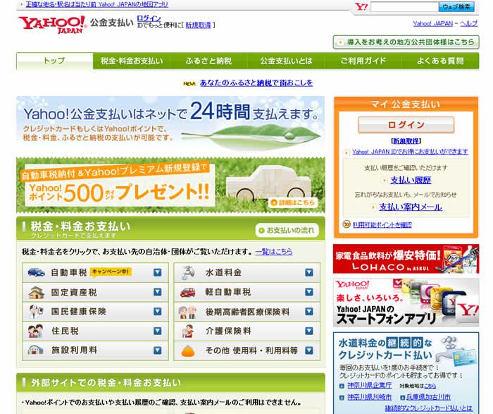 http://fiat500.syumikatu.info/fiat/20130513/image_1.jpg