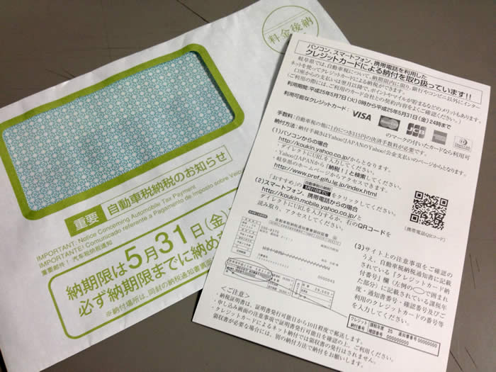 http://fiat500.syumikatu.info/fiat/20130513/image_2.jpg