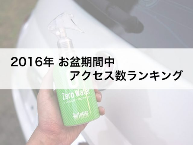 20160820_image_1